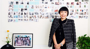 The China Edit | Angelica Cheung, Shopping Malls, Made in China