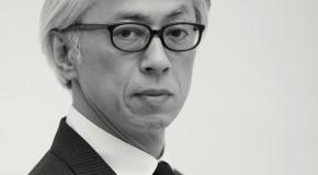 United Arrows: A Unique Japanese Retail Philosophy