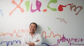 The China Edit | Business Billionaires, Malls, Guo Pei