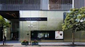 LVMH Earnings Surge as Leather Goods Sales Accelerate