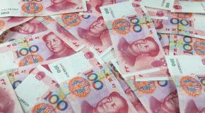 The China Edit | Currency Devaluation, Prada Demand Wanes, Hong Kong Rents