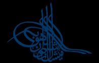 Chalhoub Group logo
