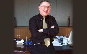 Jacky Xu