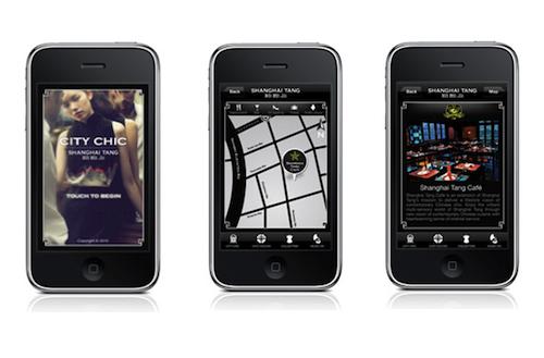 Shanghai Tang iPhone App   Source: Shanghai Tang
