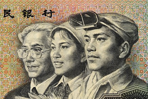 Detail, 50 Yuan Note | Source: Kekapana