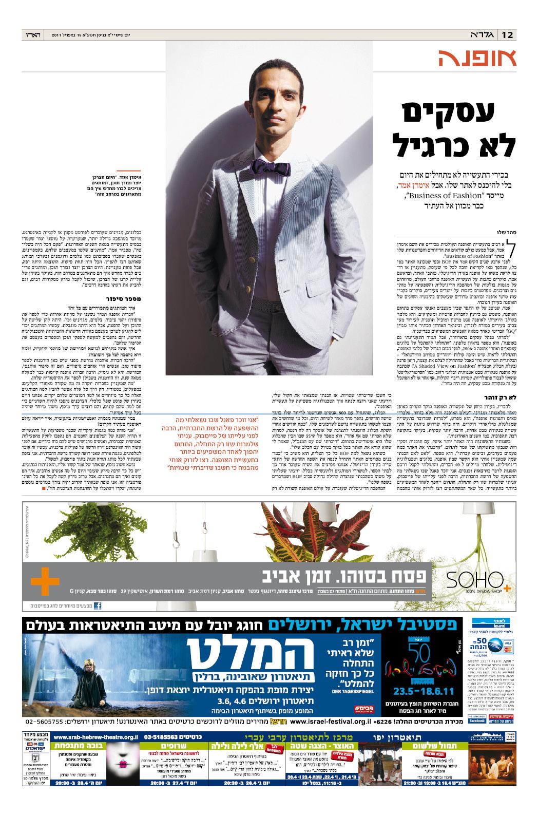 Haaretz (Israel) | April 2011