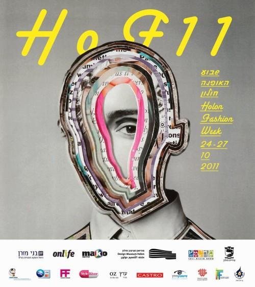 HoF11 Poster | Source: Studio Shual